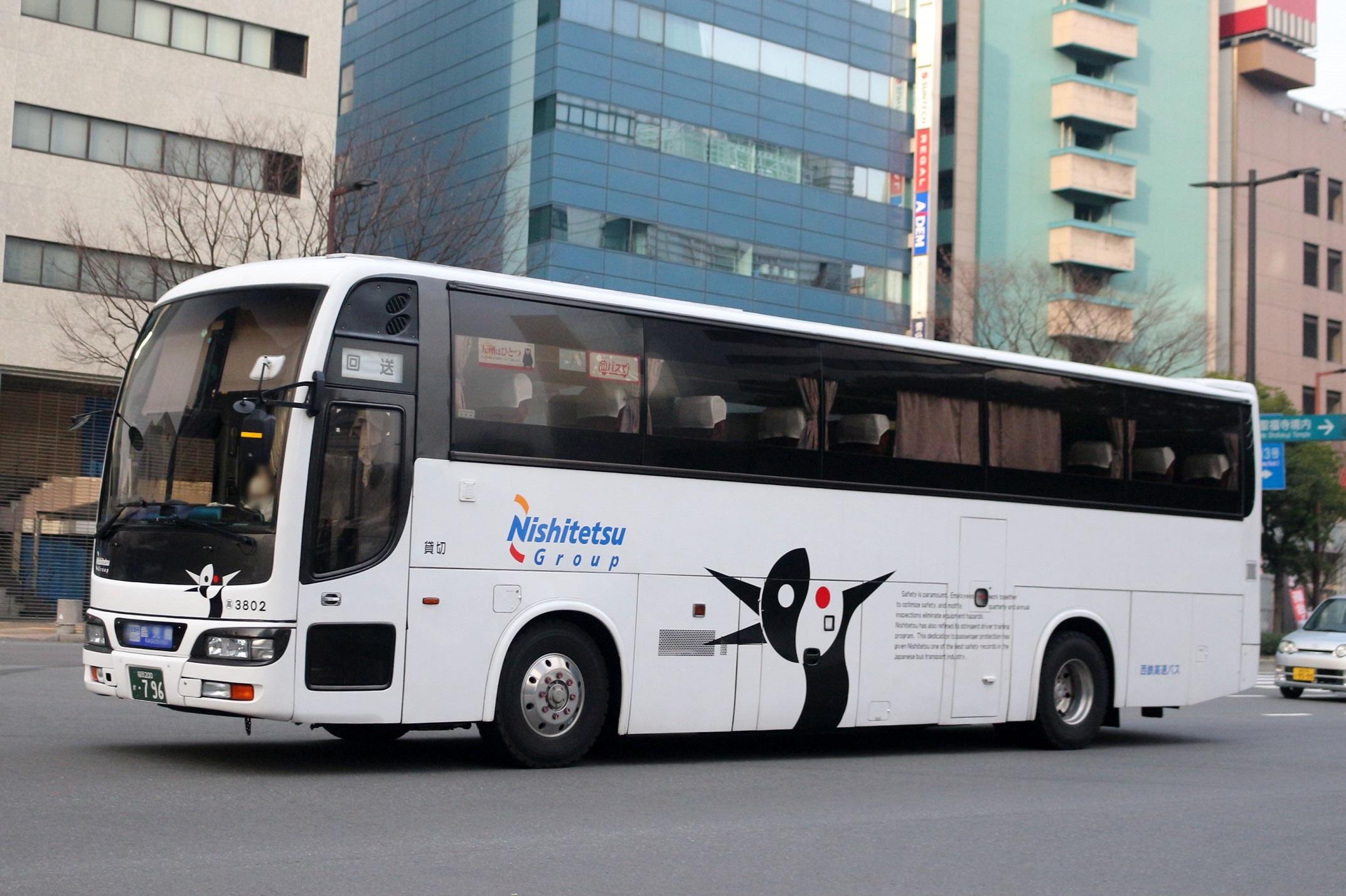 西鉄高速バス 3802
