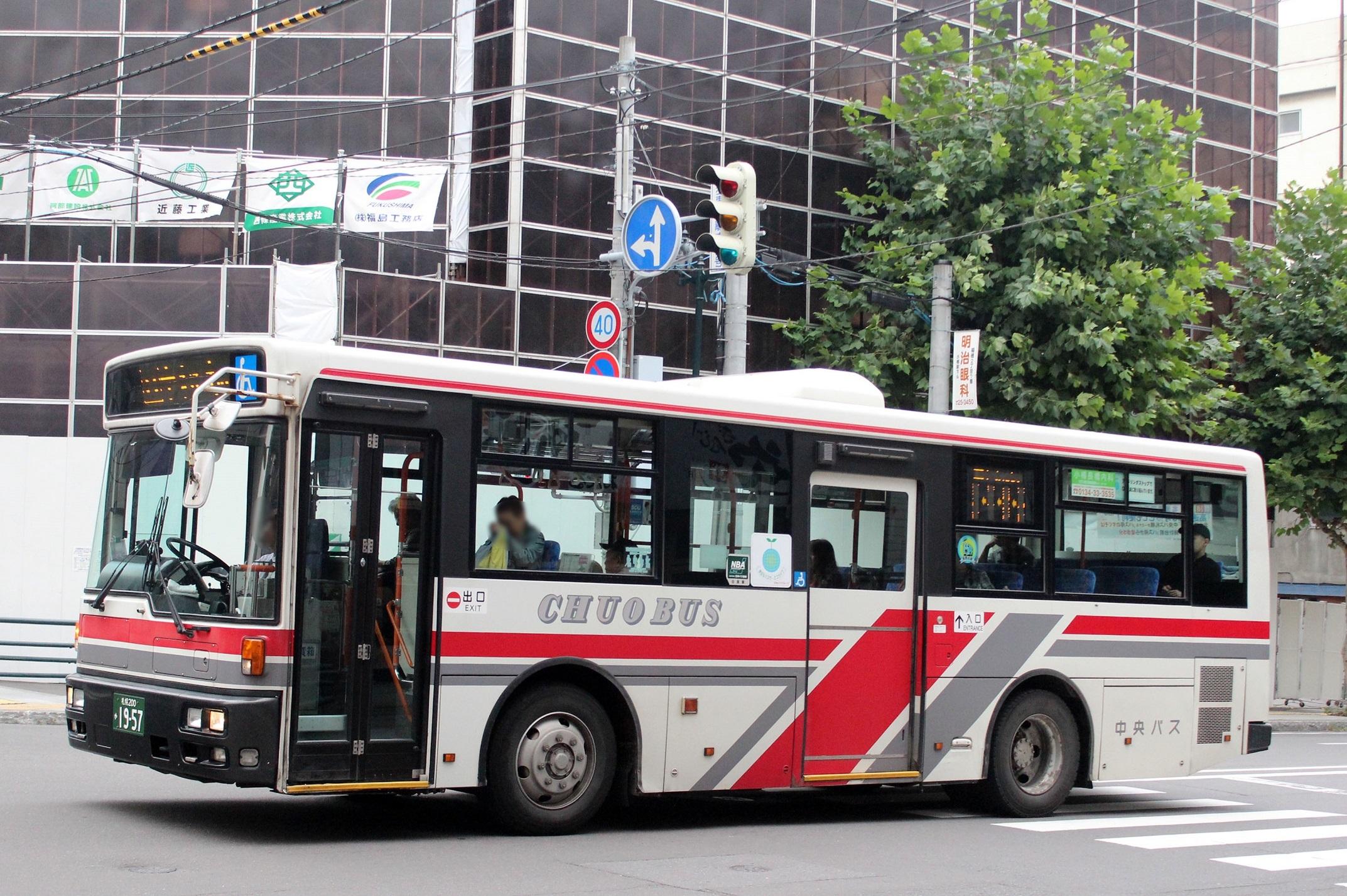 北海道中央バス か1957