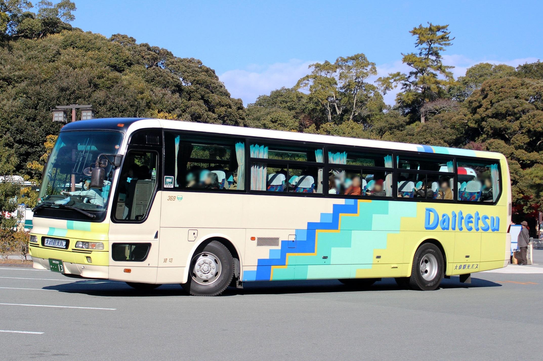 大鉄観光バス 369