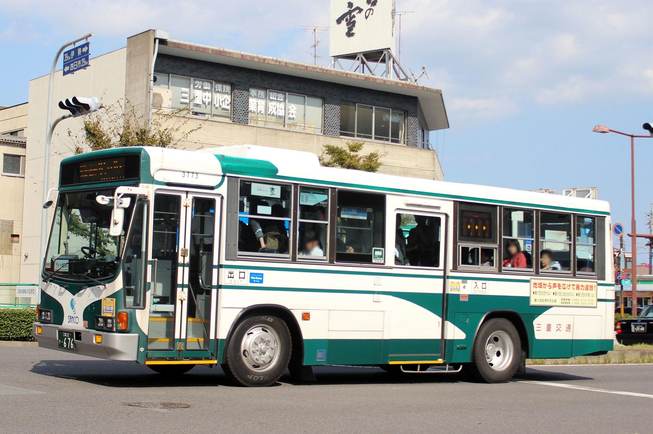 三重交通 3773