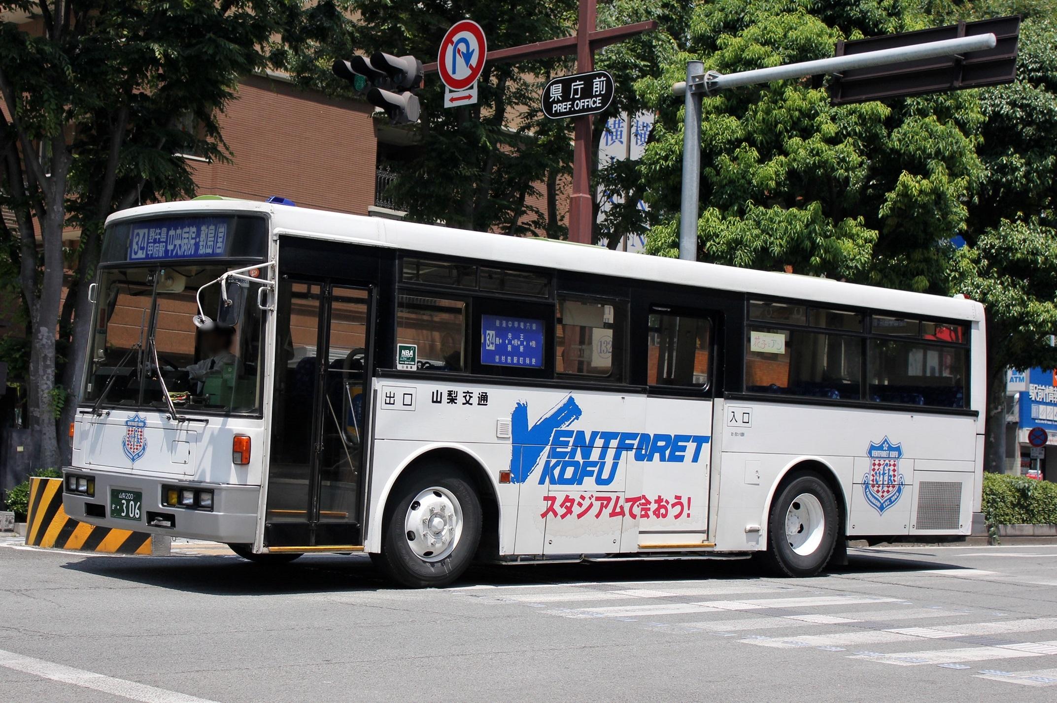 山梨交通 C729