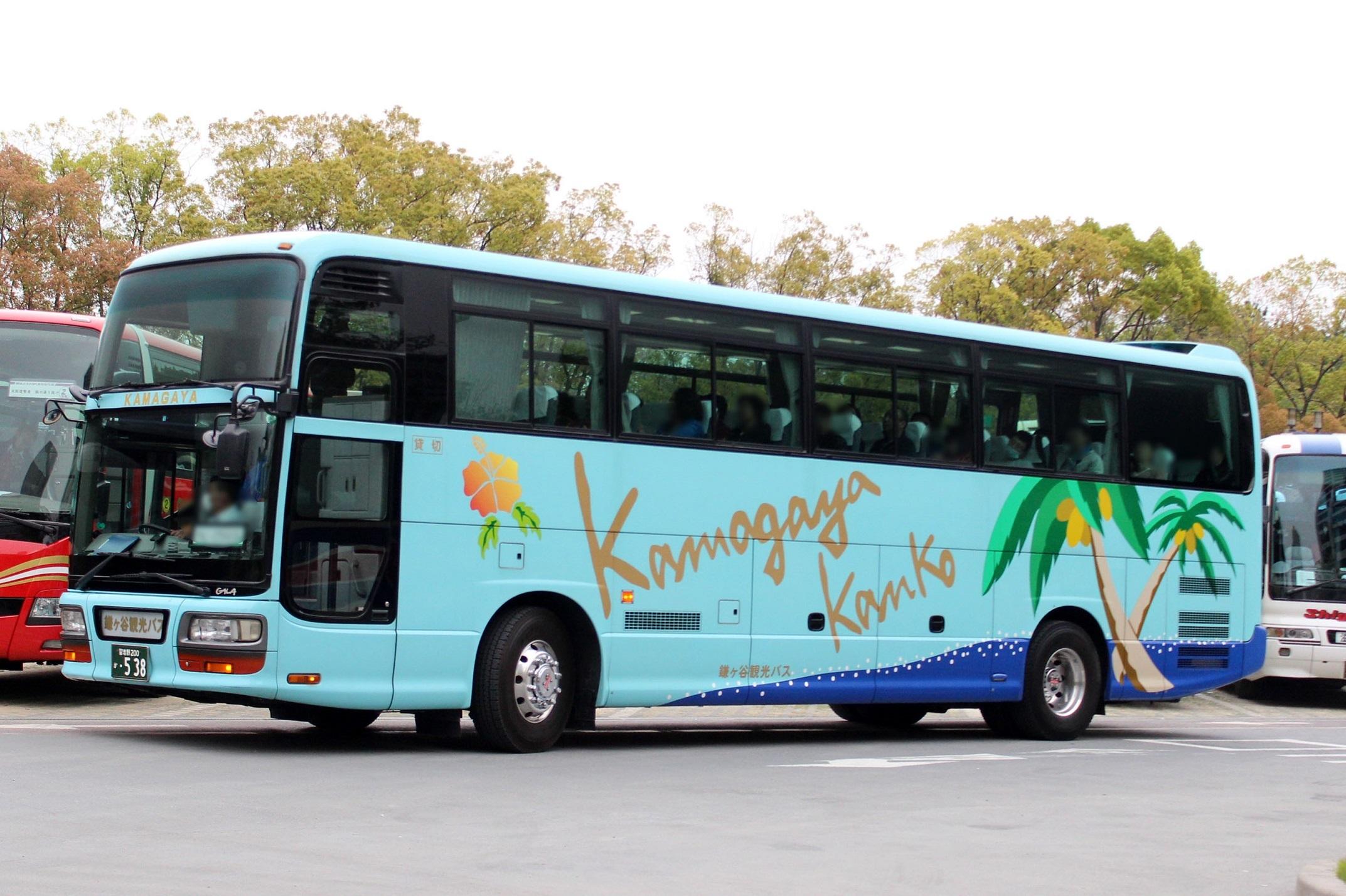 鎌ヶ谷観光バス か538