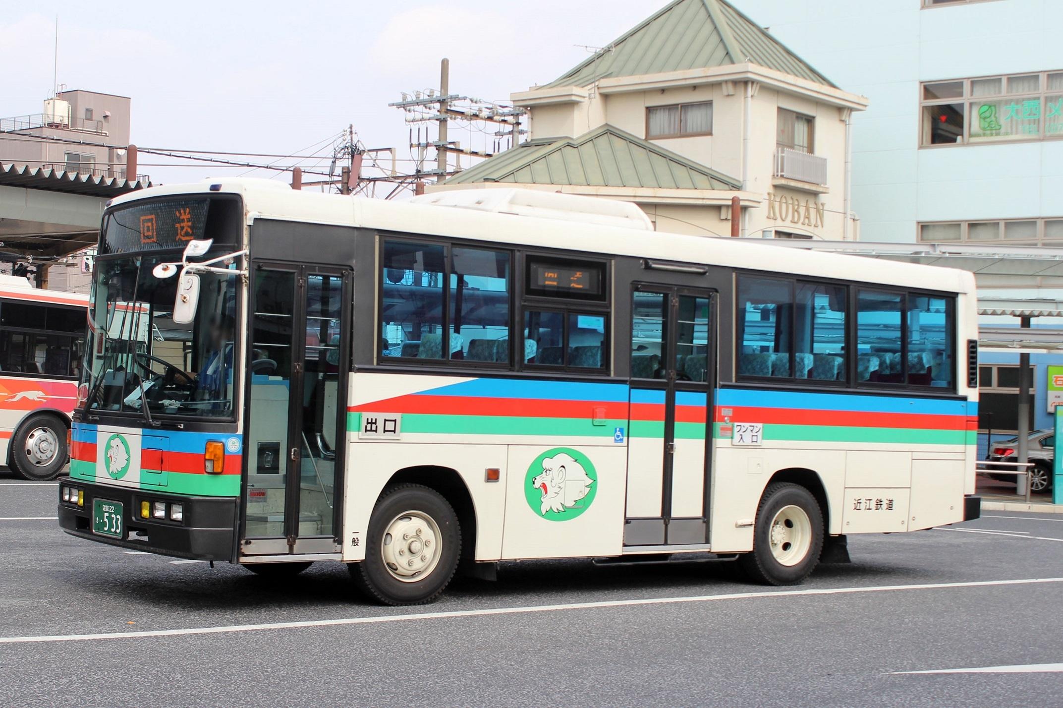 近江鉄道 き533