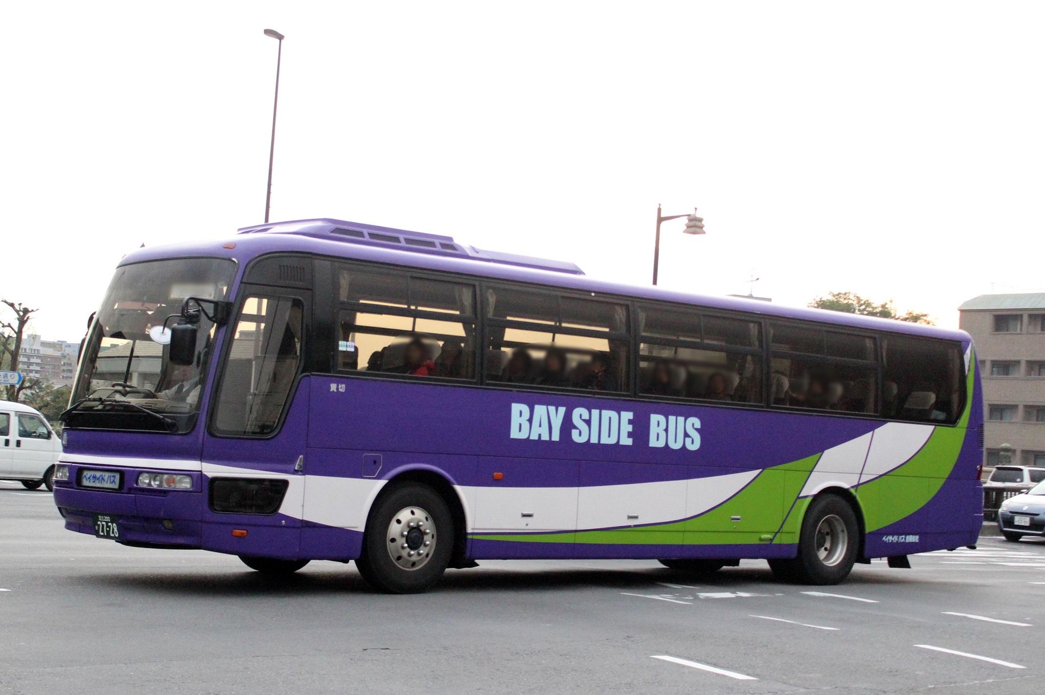 ベイサイドバス か2728