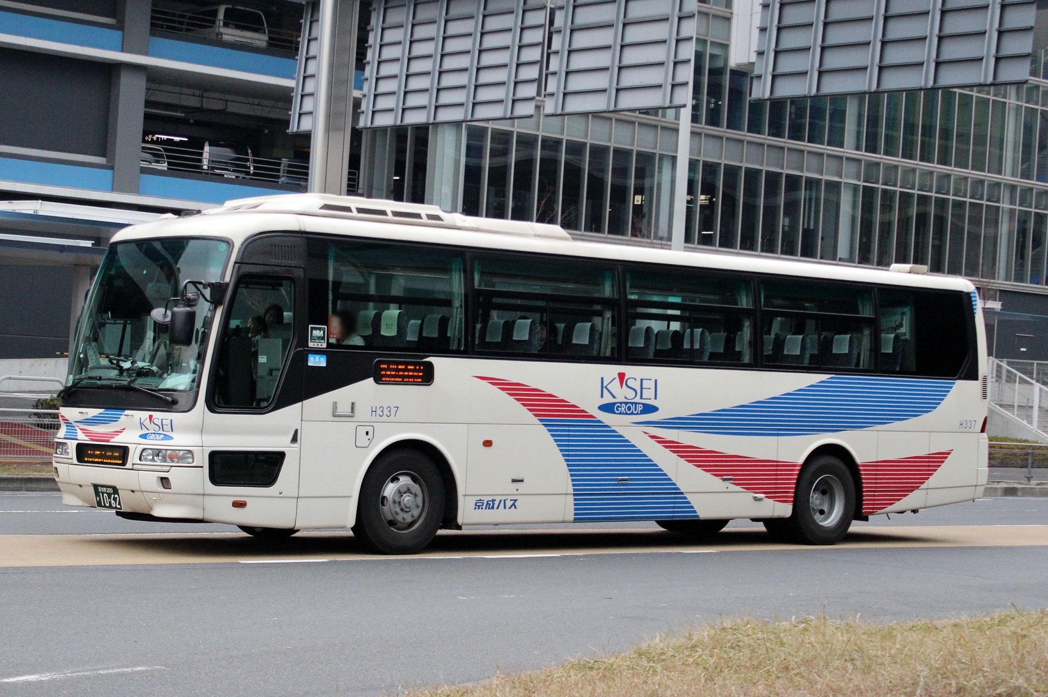 京成バス H337