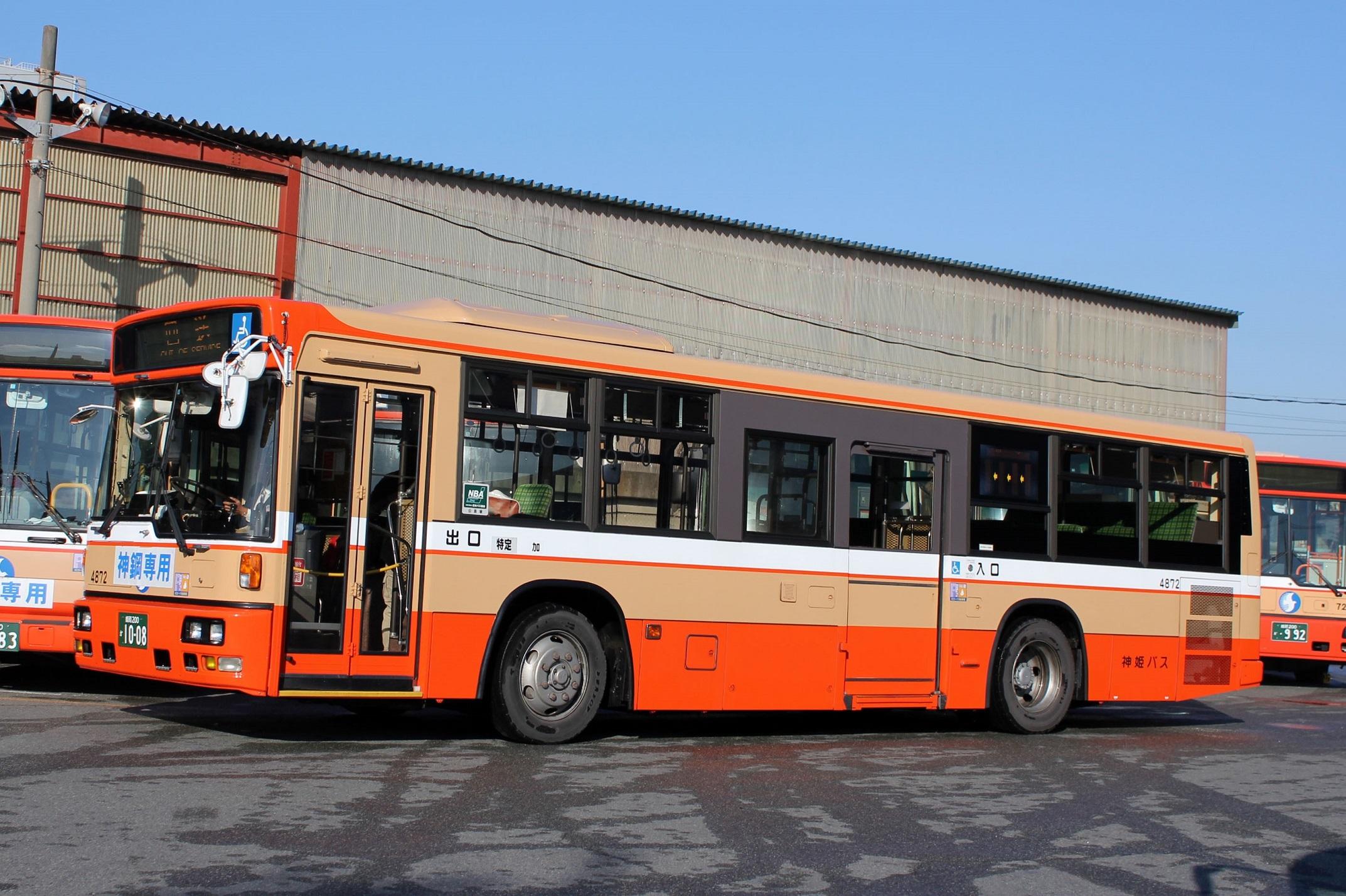 神姫バス 4872