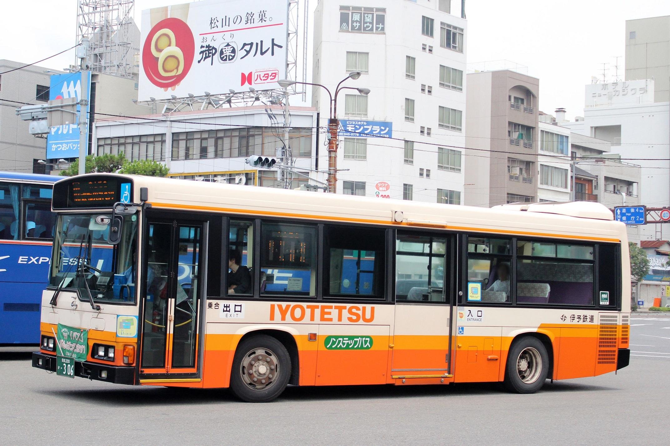 伊予鉄道 か306