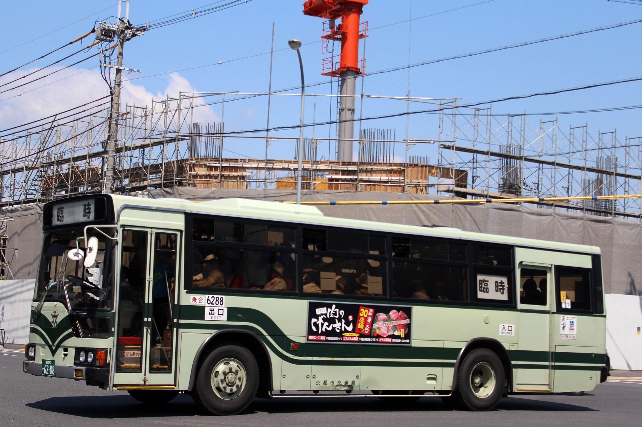 京都市交通局 か6288