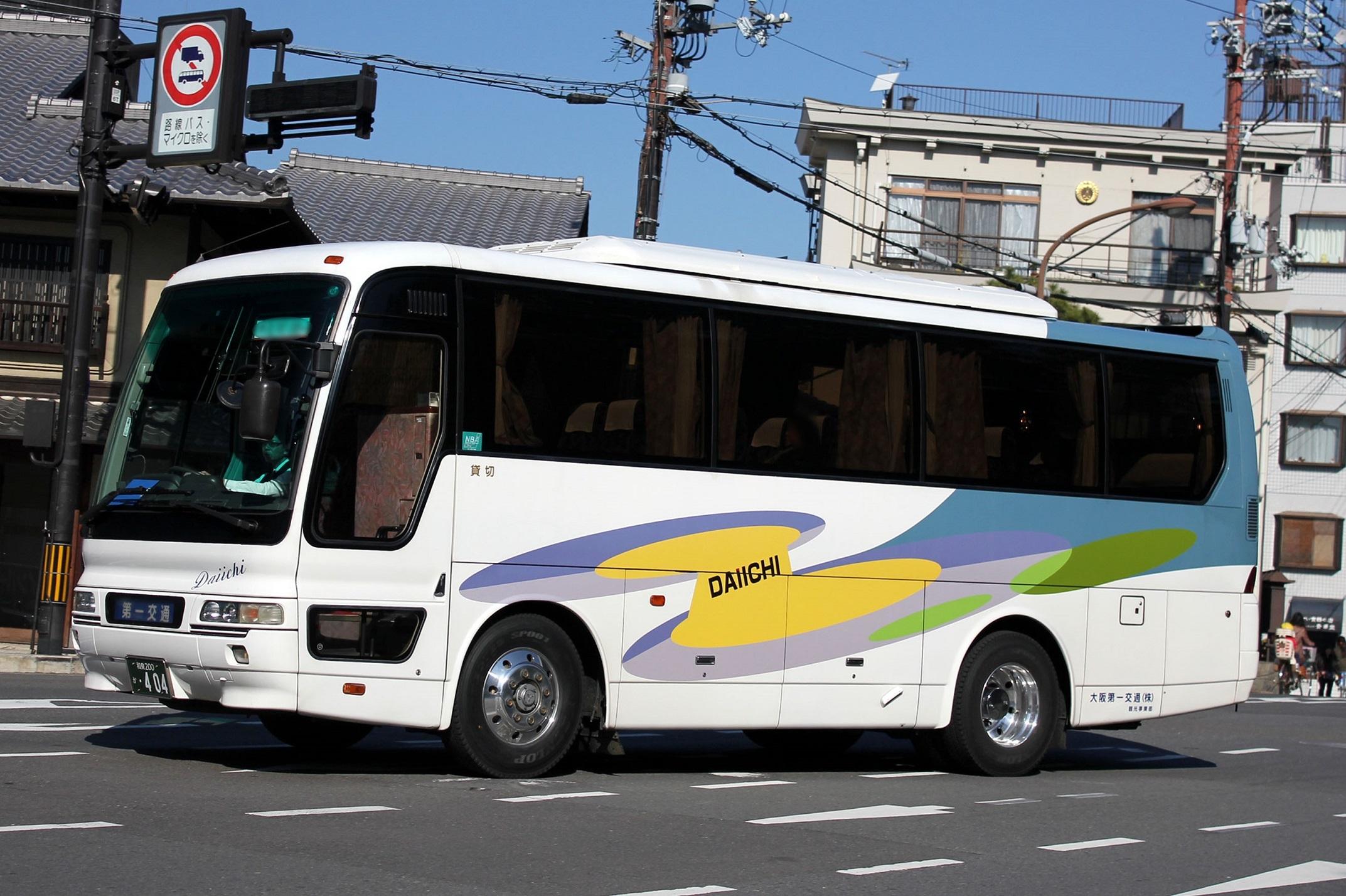 大阪第一交通 か404