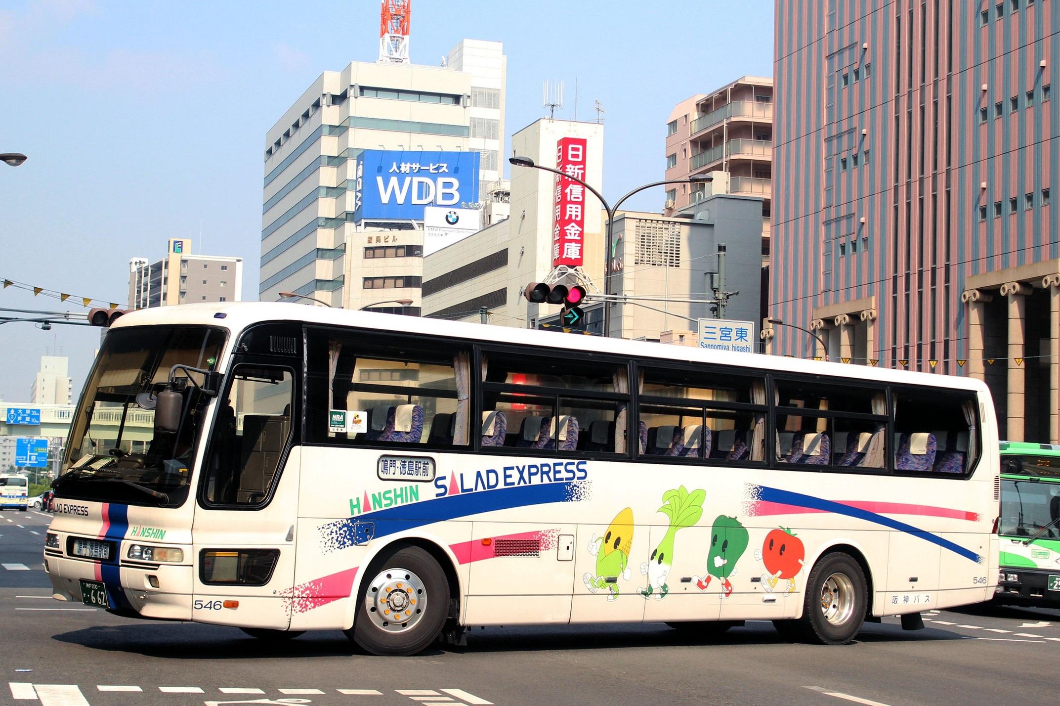 阪神バス 546