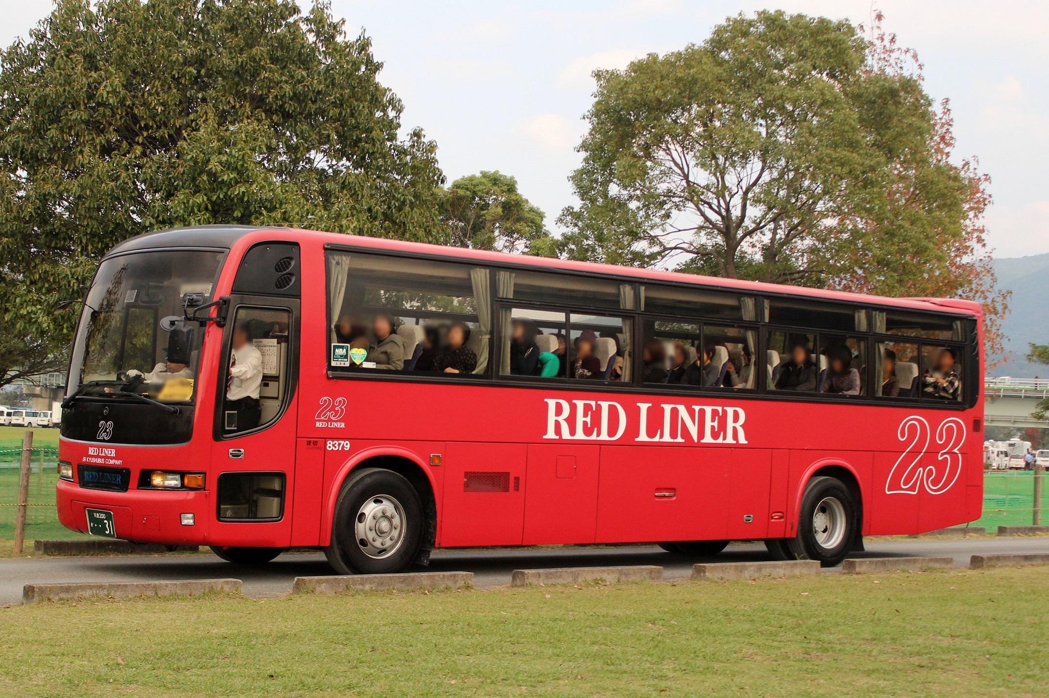 JR九州バス 648-3979