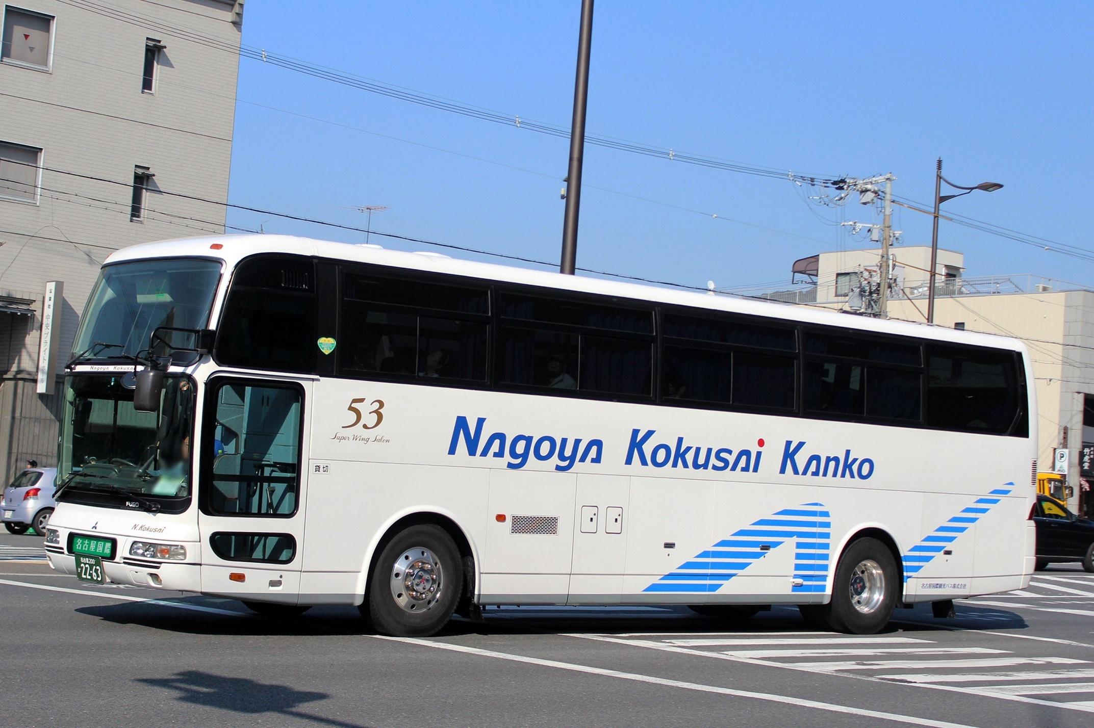 名古屋国際観光バス か2263