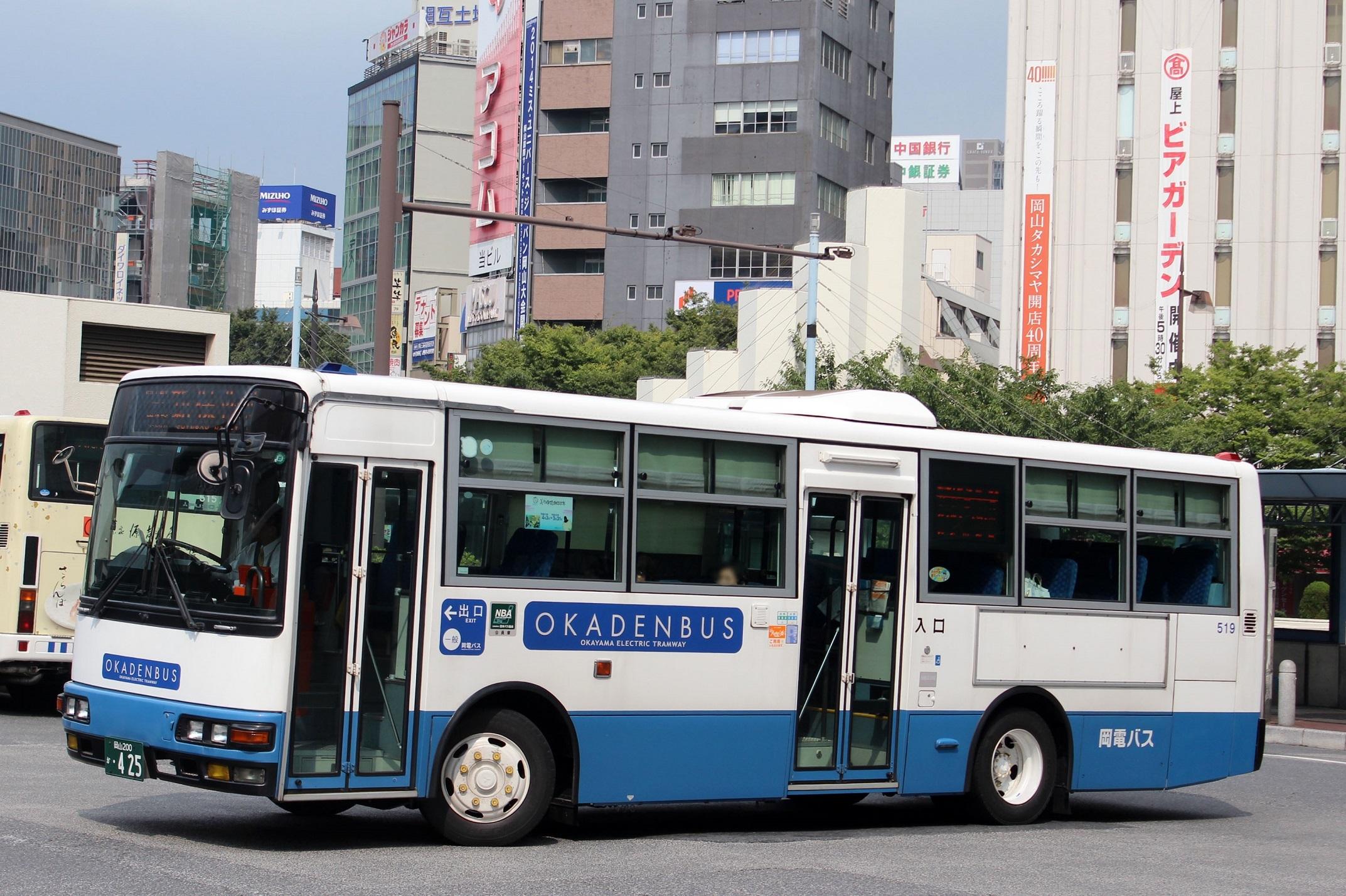 岡山電気軌道 519