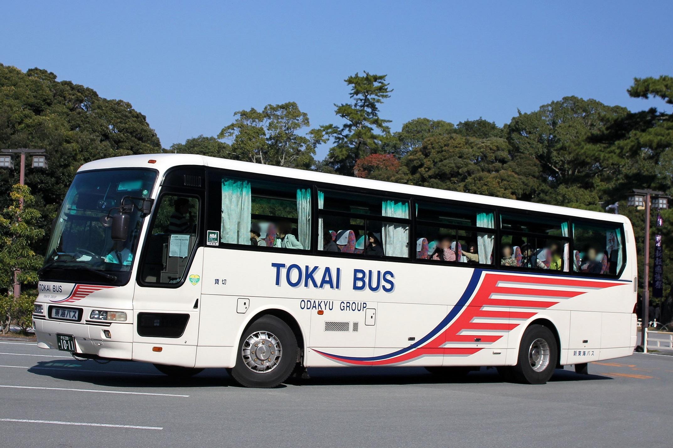 新東海バス あ1011
