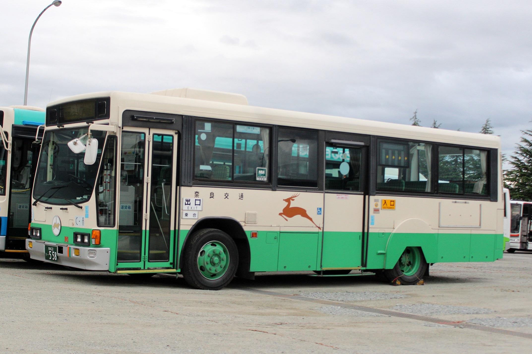 奈良交通 き558