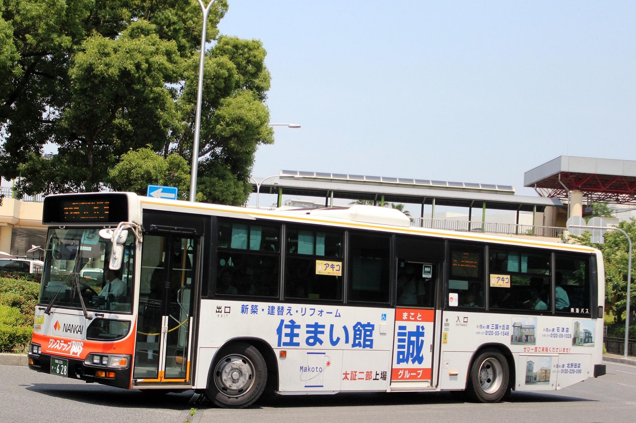 南海バス か628