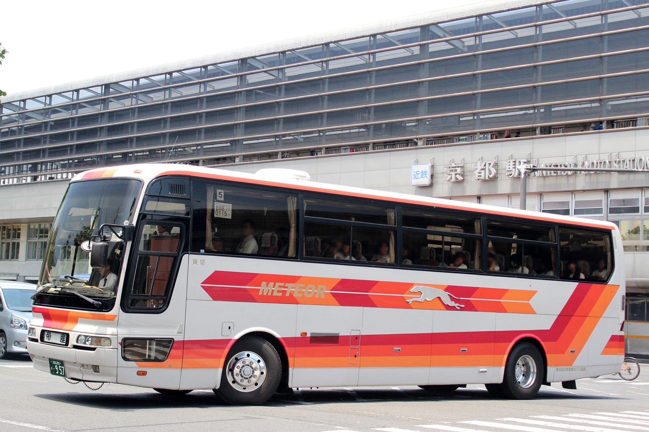 帝産観光バス滋賀 か957