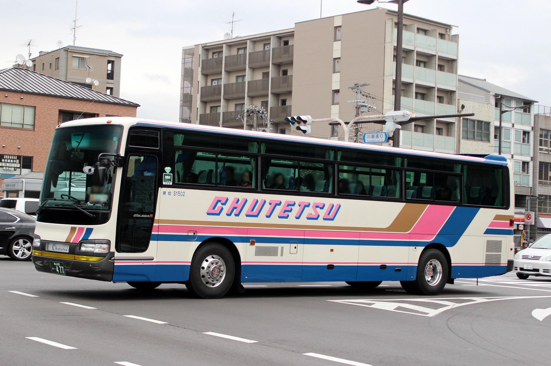 中鉄観光 S1502