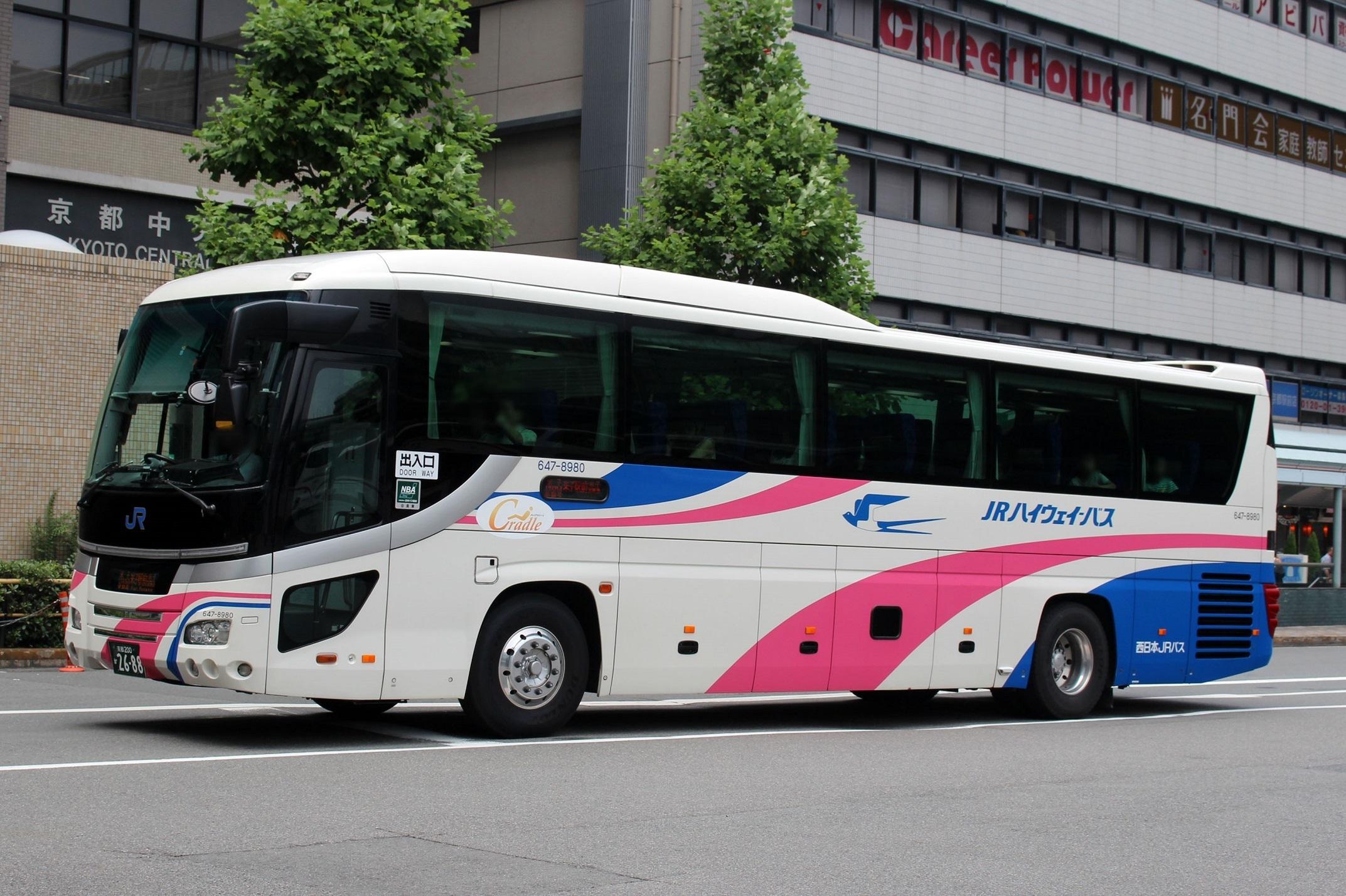 西日本JRバス 647-8980