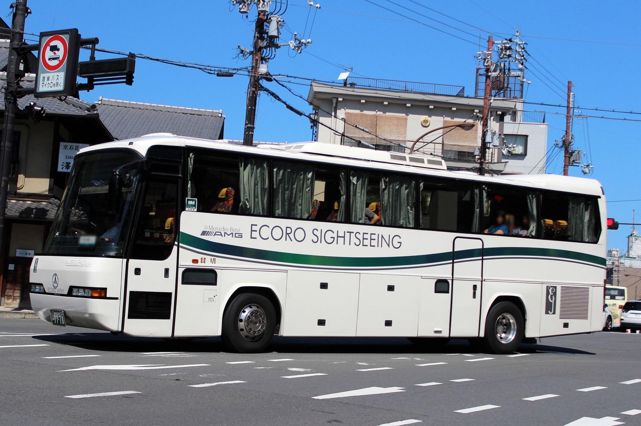 エコロジャパン あ7778