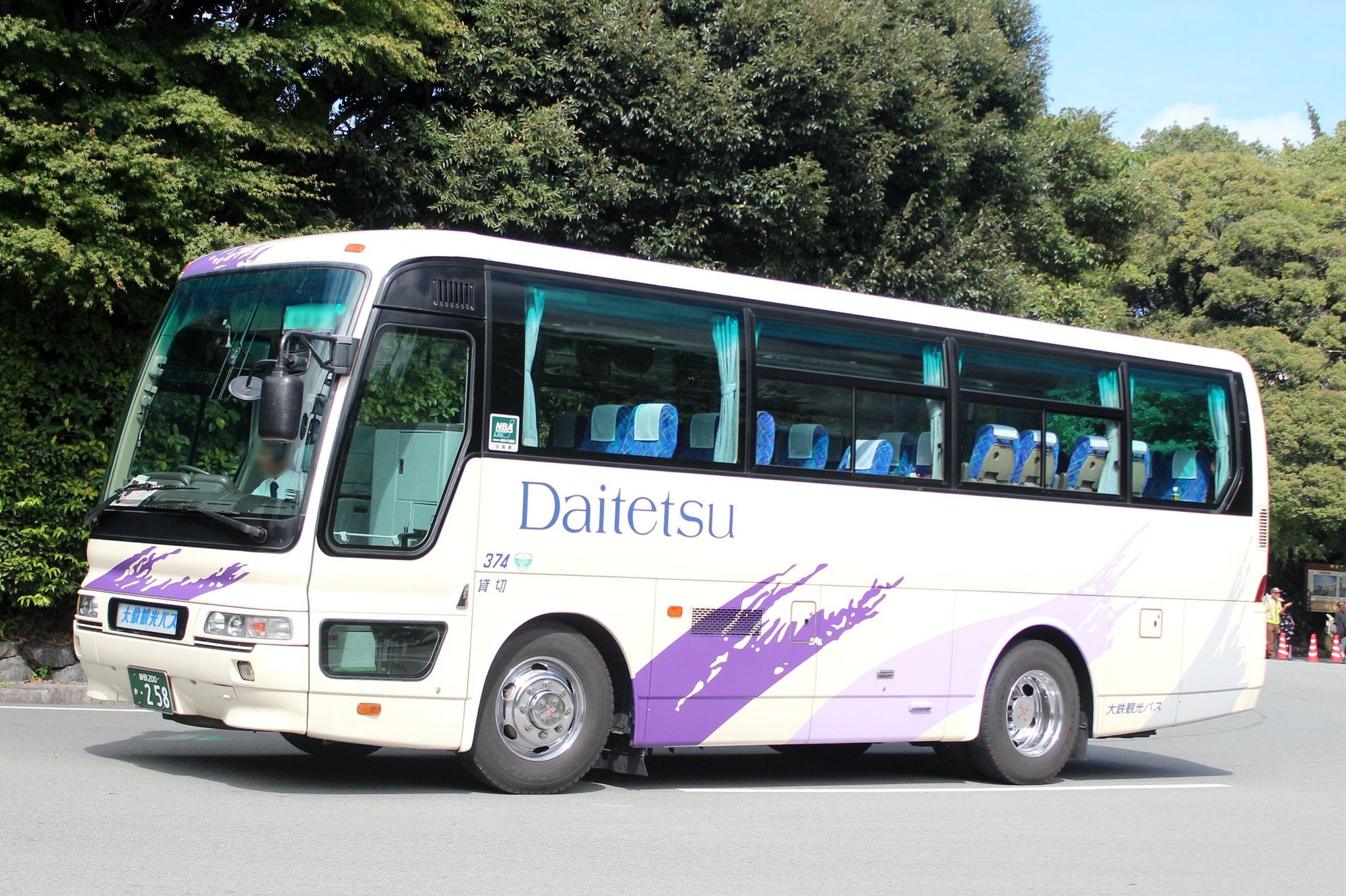 大鉄観光バス 374