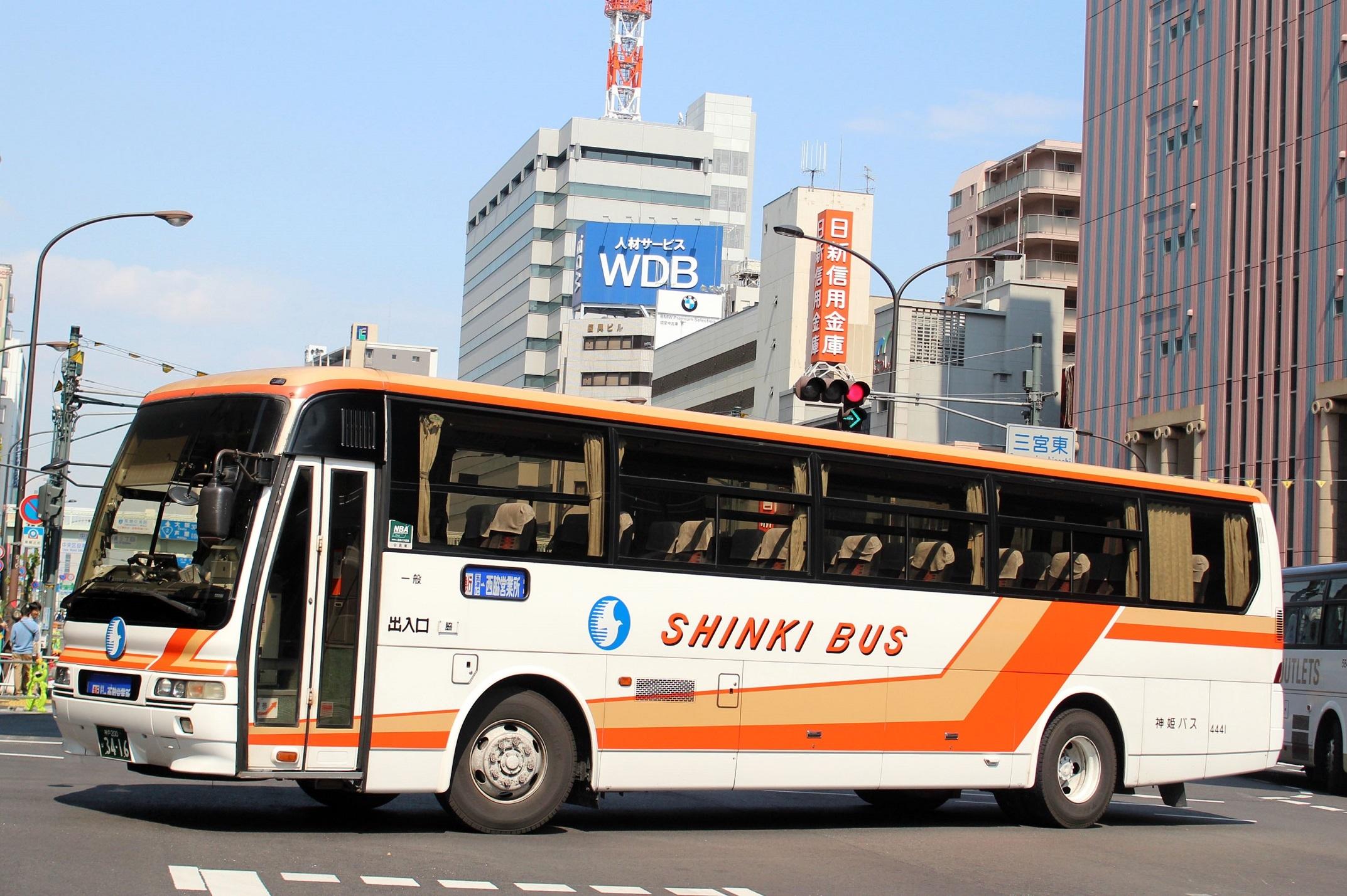 神姫バス 4441
