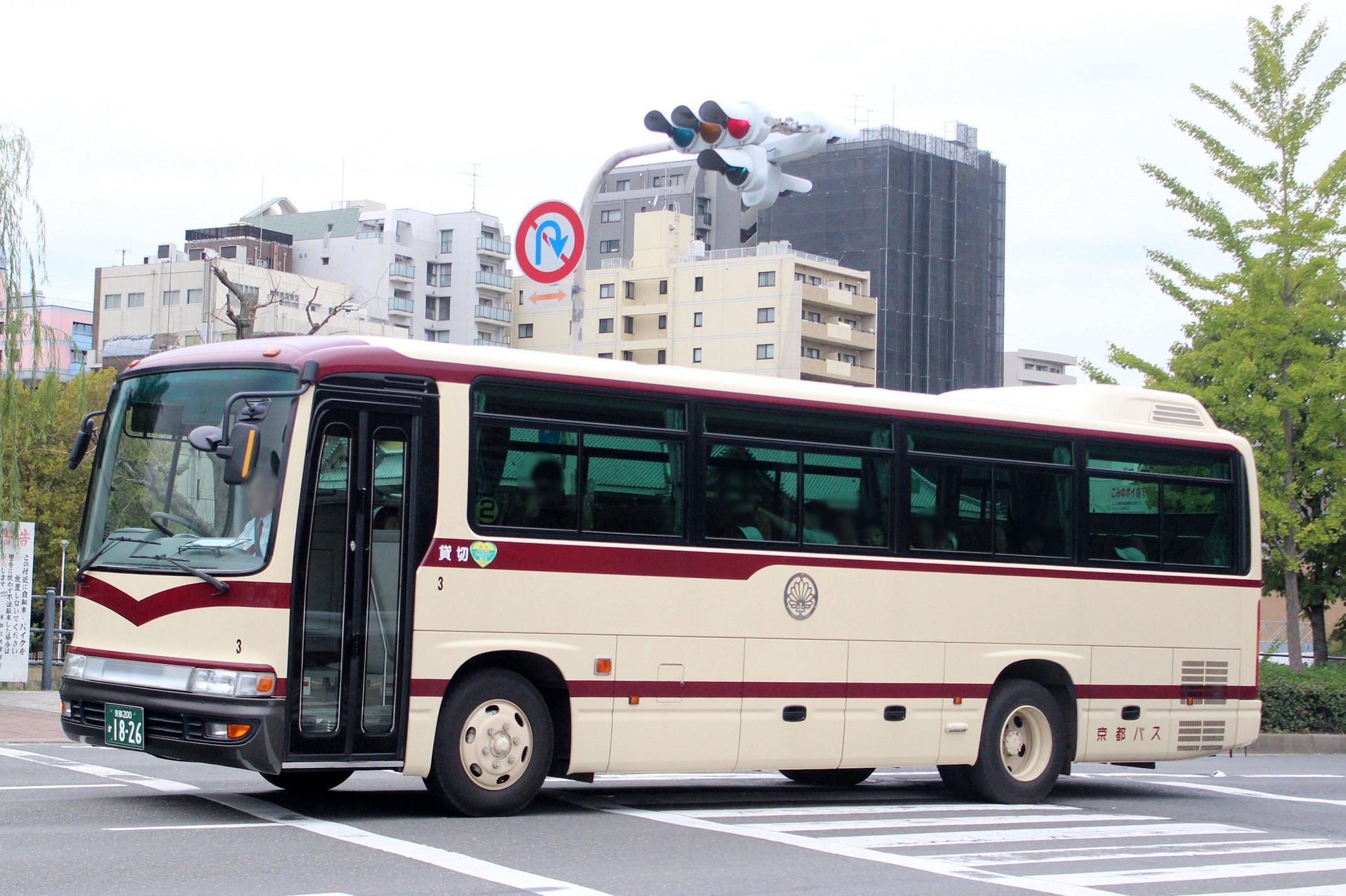 京都バス 3