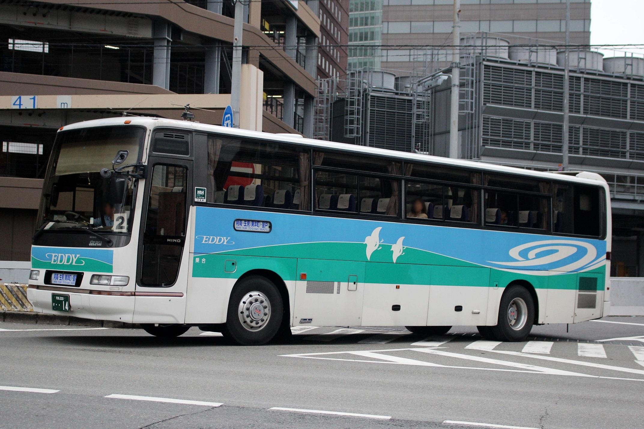 徳島バス か14
