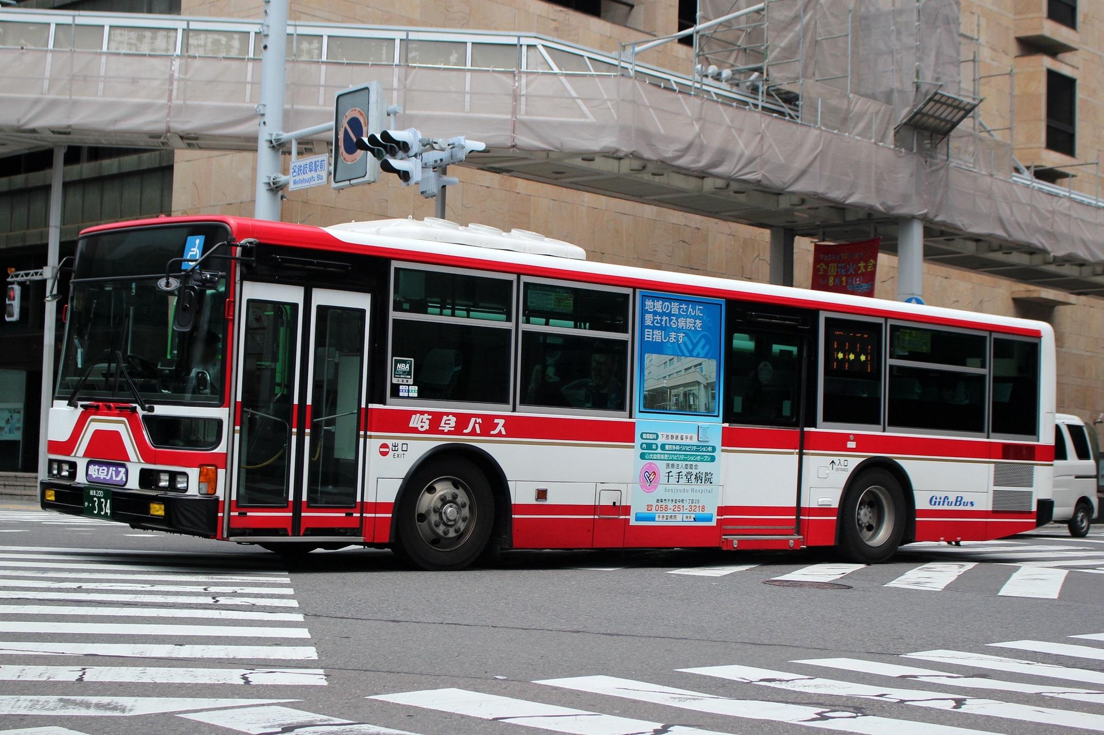 岐阜バス か334