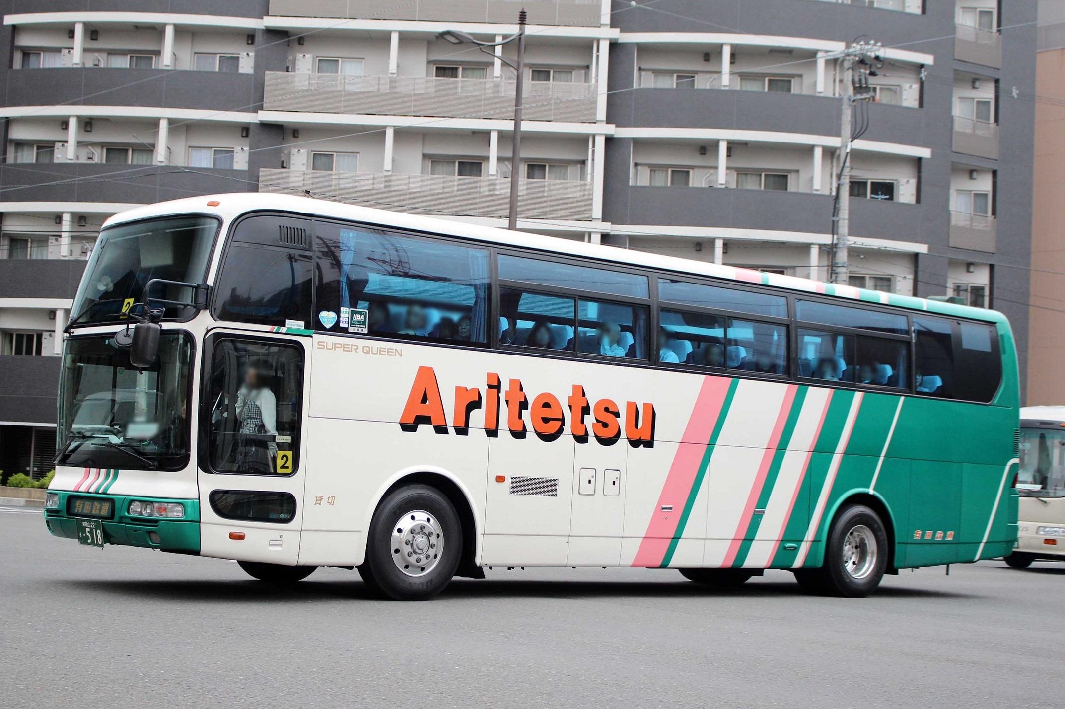 有田鉄道 き518