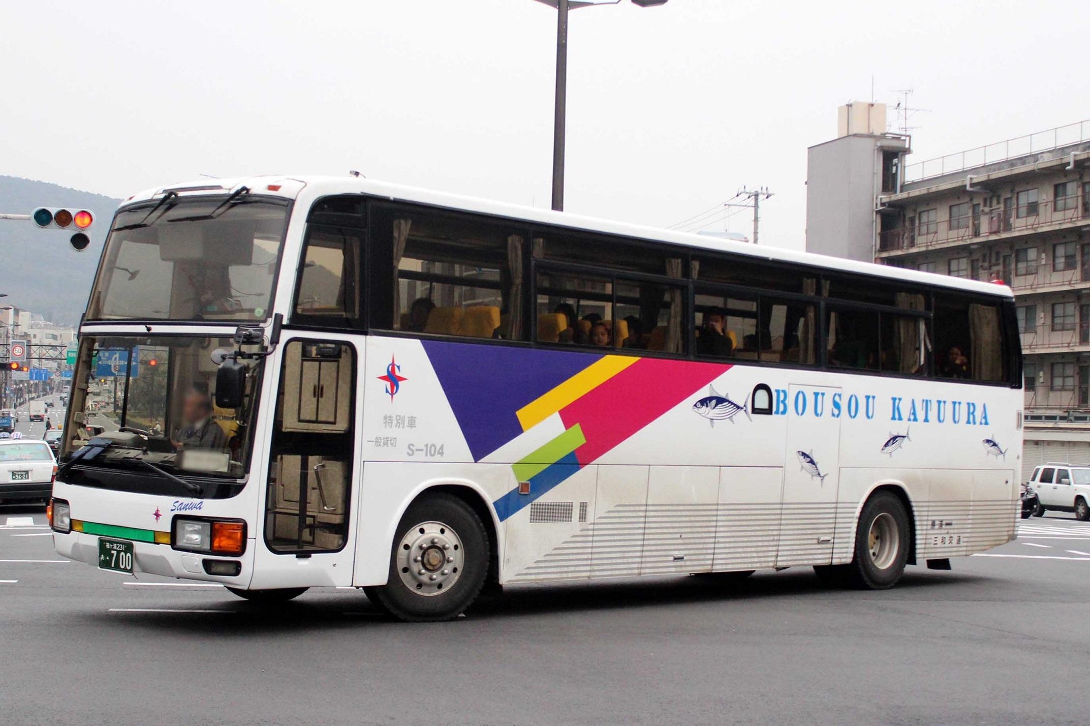 三和交通 S-104