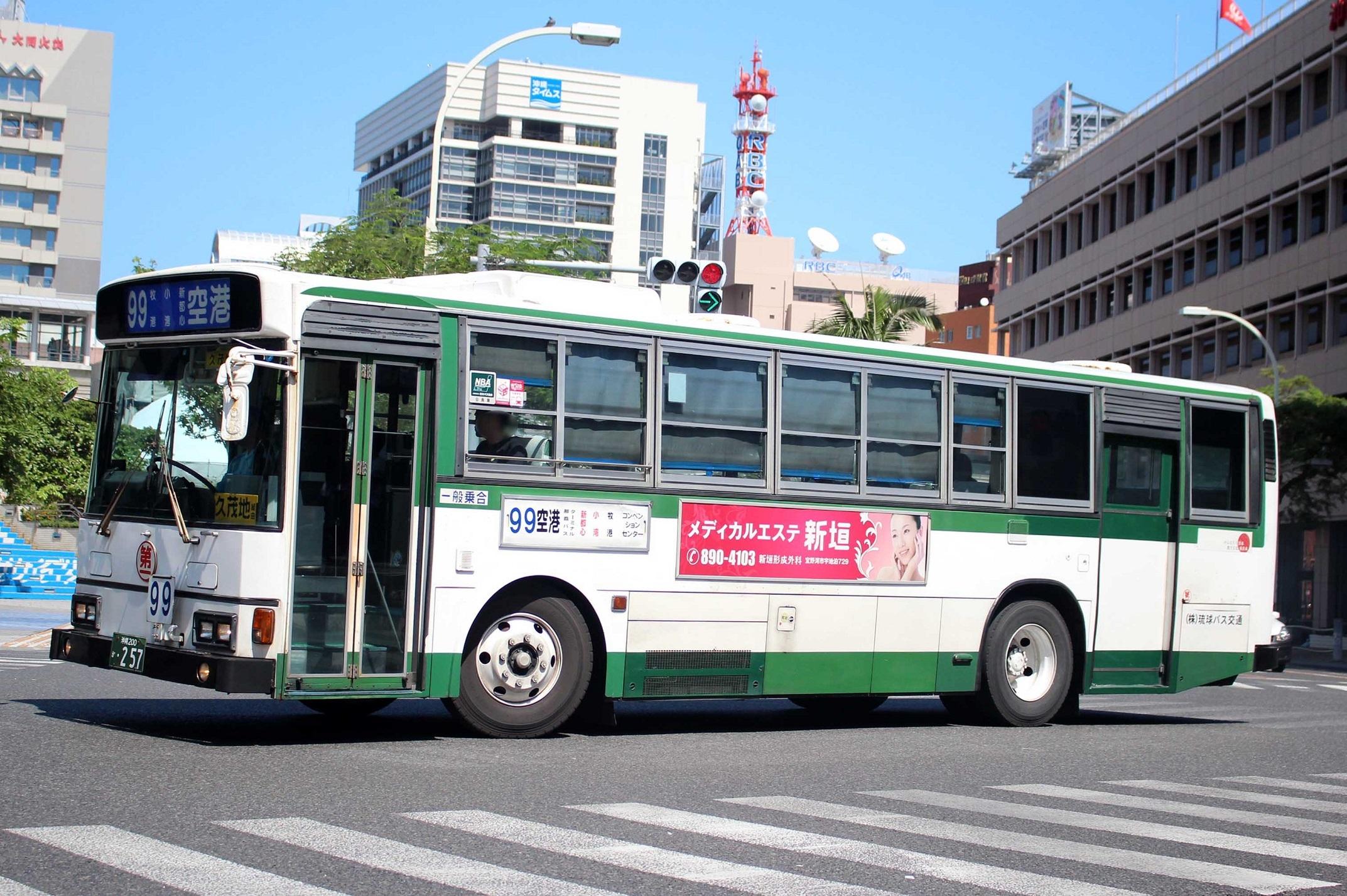 琉球バス交通 か257