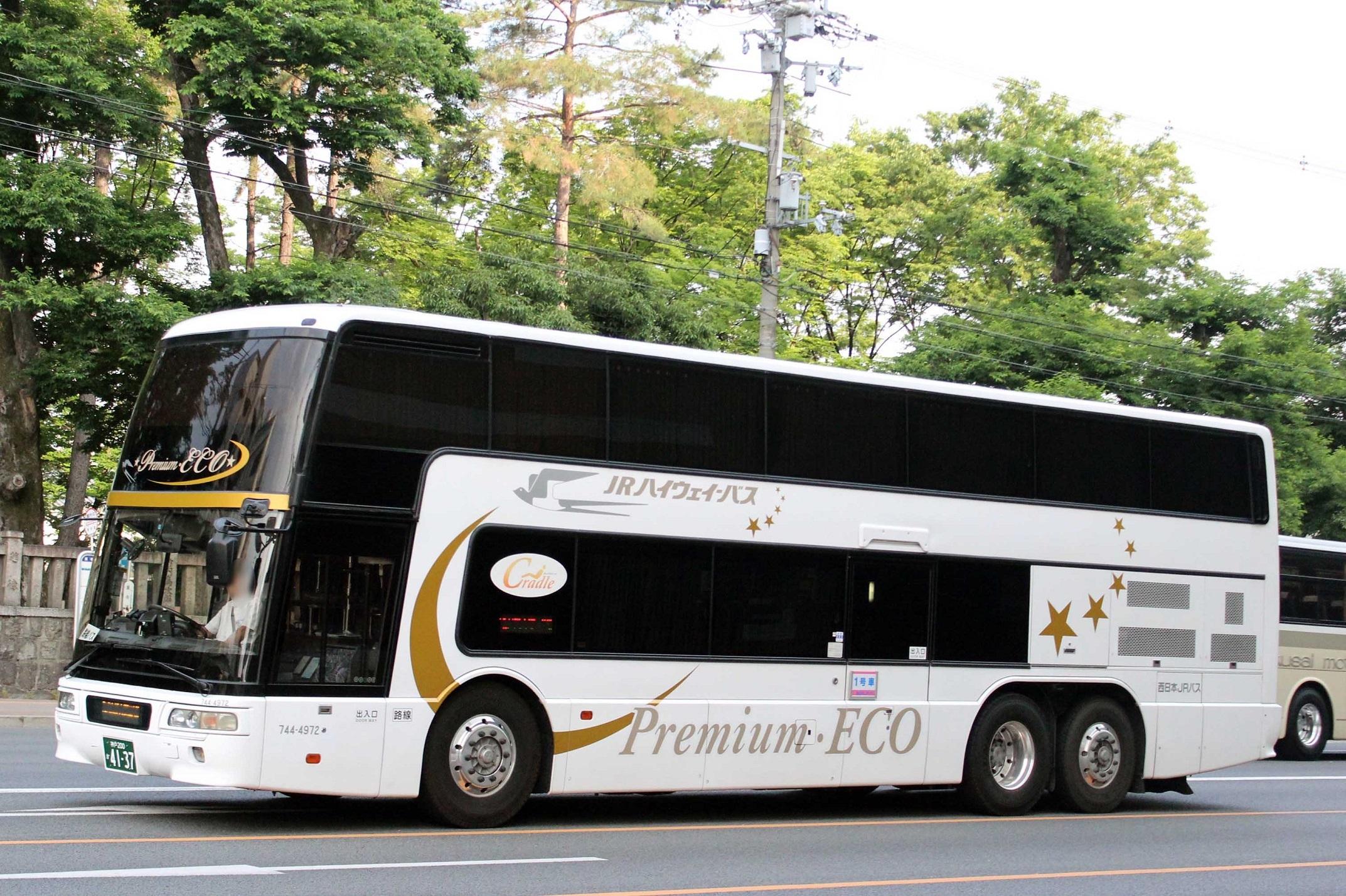 西日本JRバス 744-4972