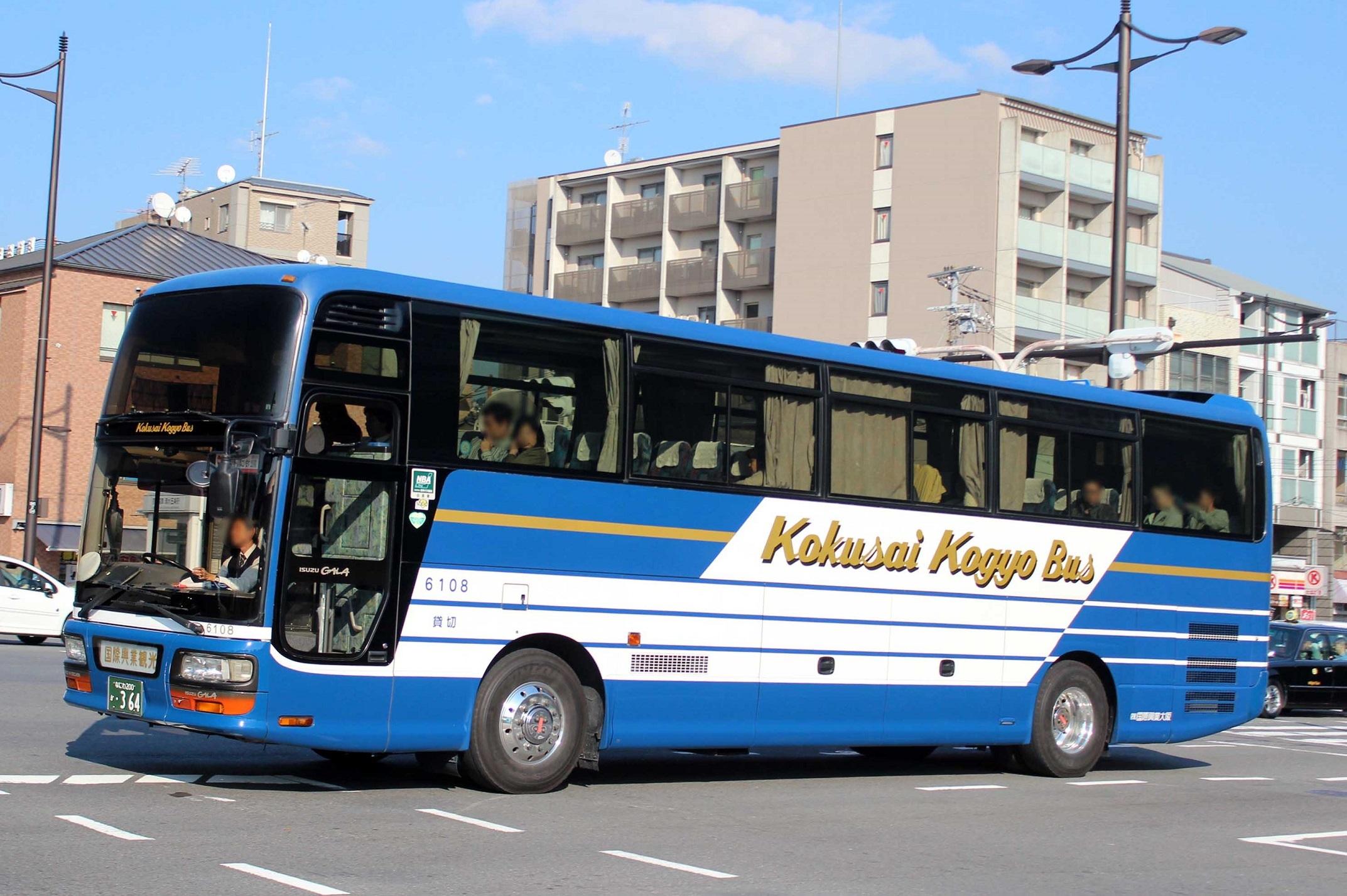 国際興業大阪 6108