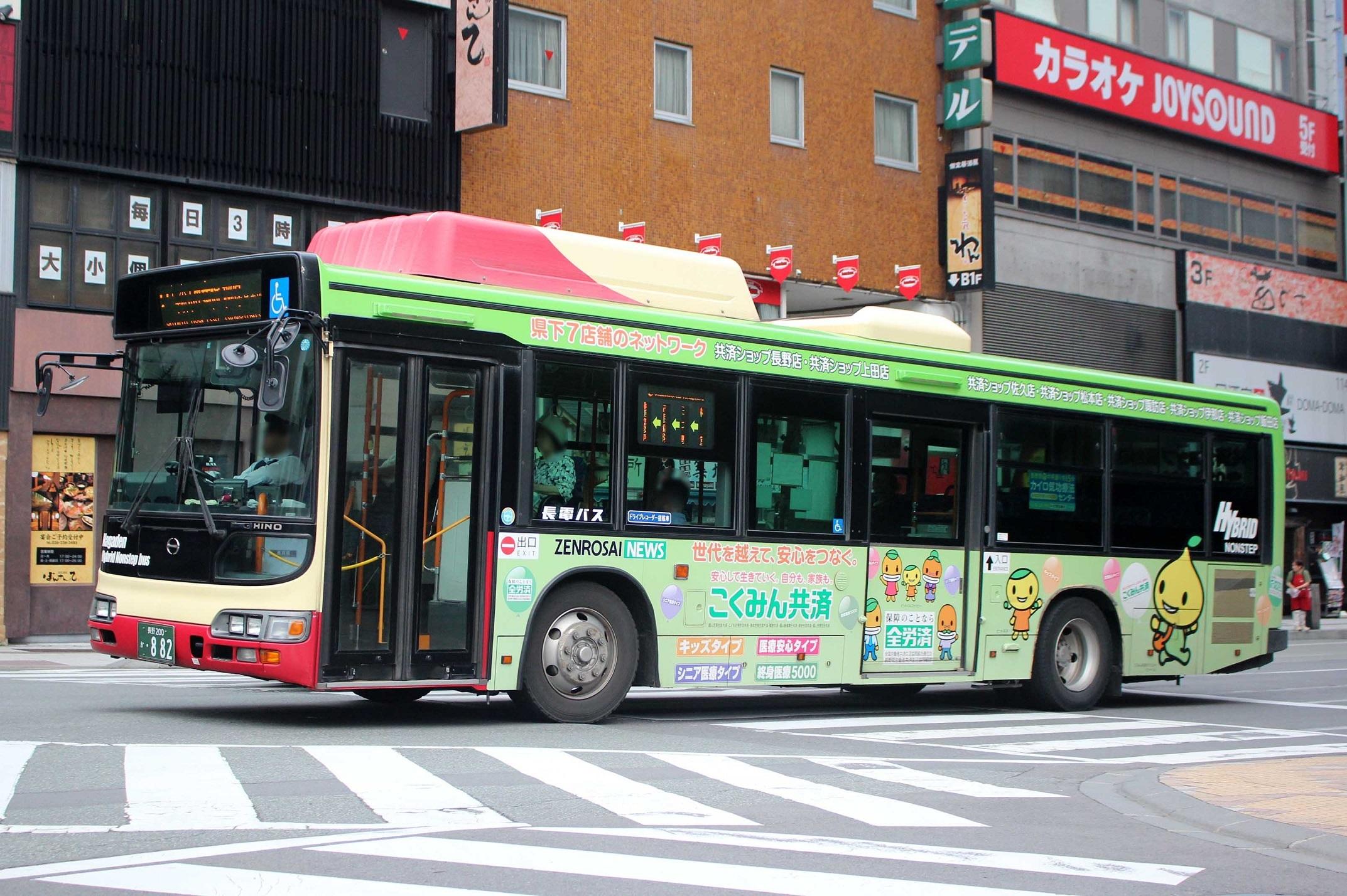長電バス か882