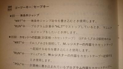 FX602_Desc.png