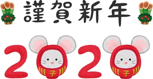 rats-daruma-kingashinnen-year2020.jpg