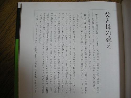 DSCN61731.jpg