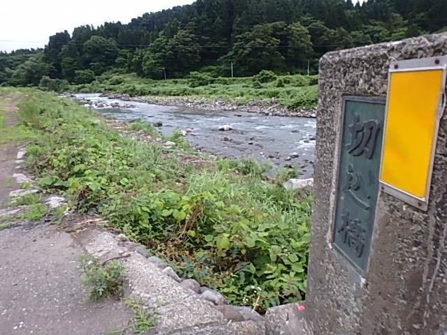 工事中の早川1