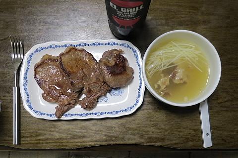 gyutanteisyoku1