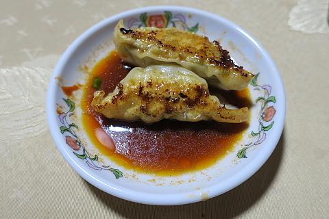iikagyouzai1