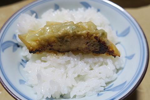 iikagyouzai26