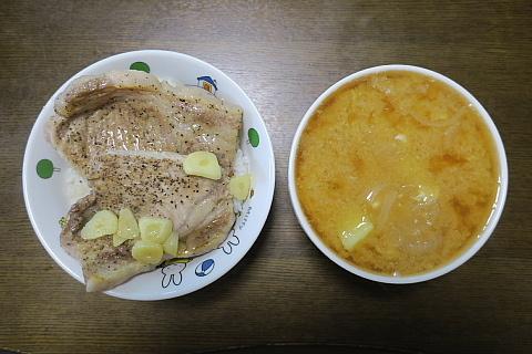 jyagatamamiso1