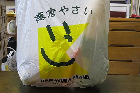 kamakurayasai3