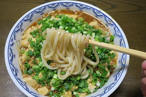 kazokumabo7