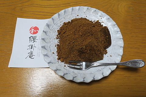 kosikakewarabi1