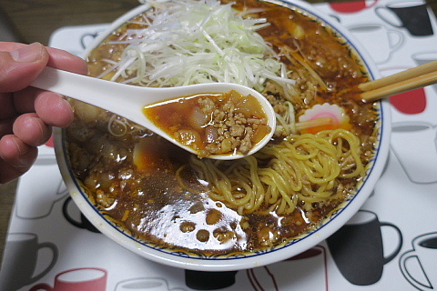 neitenezawa26