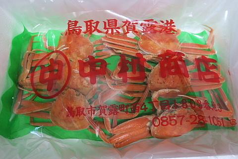 ooyaganii2