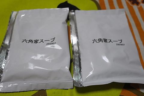 rokkakuyaya4