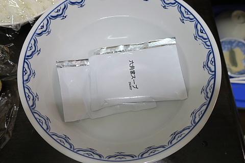 rokkakuyaya5